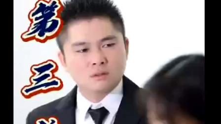 短剧《家》系列3