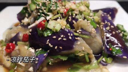 春节过节做道菜,营养又减脂,赛过大鱼大肉