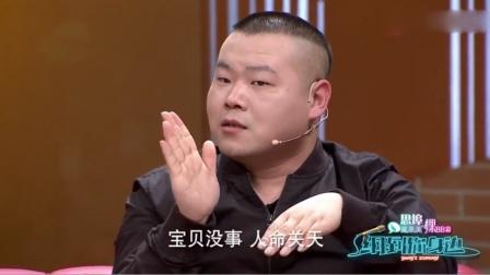 德云社:郭德纲能火绝非偶然,看看他是怎么对徒弟的