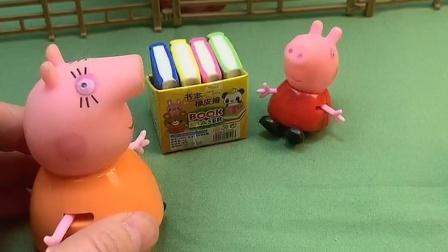 猪妈妈送给佩奇礼物,乔治看见了,乔治也想要礼物