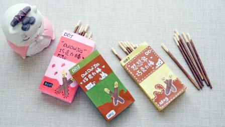 自制简单的迷你巧克力棒食玩,身边的材料就能DIY,看一遍学会!
