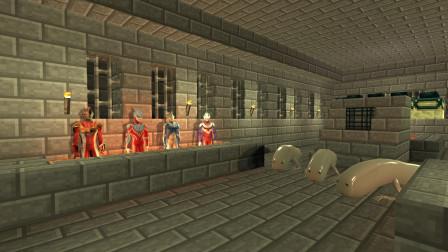 GMOD游戏奥特曼被桥梁蠕虫抓到地牢里怎么办?