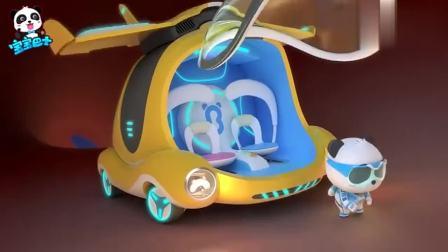 宝宝巴士:奇奇开着飞机到大象的鼻子里,检查被堵原因
