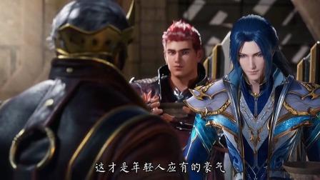 唐昊看到唐三这么喝酒会不会笑死,这不是我儿子
