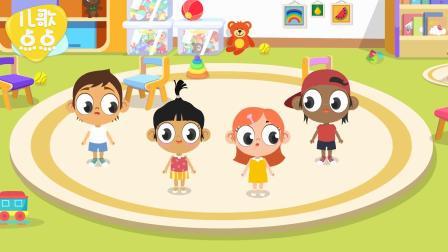 儿歌:《我爱我的幼儿园》 一首歌让孩子爱上幼儿园