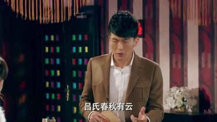 曾小贤和一菲谈恋爱,衣服要晒6次,太夸张了吧!