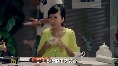 曾小贤妄想定制女朋友,还要胡一菲和苍老师的合体