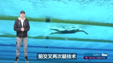 中游体育:自由泳两次腿技术的打腿时机在哪里