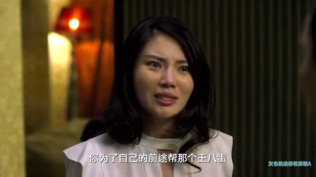 特工狂花:大嫂最后甩头的动作真帅!
