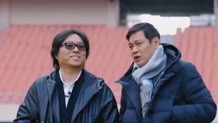 九七年国安申花9:1,中国足球最疯狂的一战《探世界2》