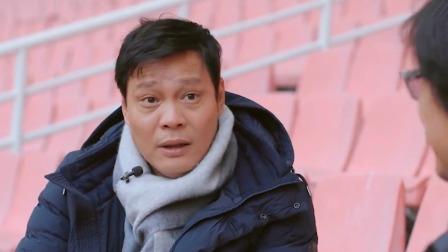 范志毅高晓松大谈上海邻里生活,弄堂感情太好《探世界2》