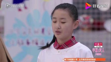 加油爱人:瀚宇看到女儿想起与慕妍的过去,不料转身慕妍出现