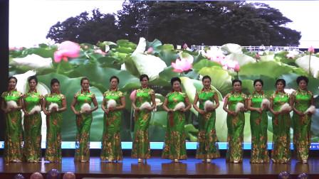 《荷花颂》,小华行走艺术团2021迎新春庆党建文艺联欢