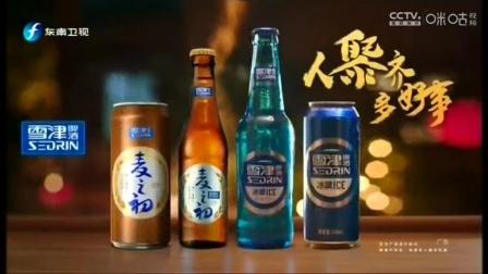 20210207雪津啤酒