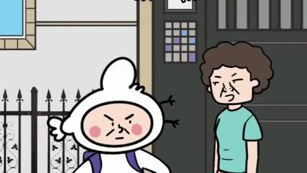 爆笑动画:小孩子的不良行为要及时制止