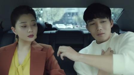 正青春:林总彻底被小男友征服了,没有等到他,反而心里慌了
