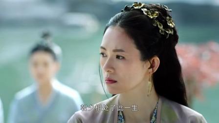 上阳赋:马子律就是个疯子,面对王妃彻底发怒了!