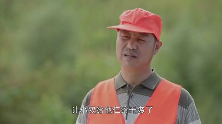 乡村爱情11:香秀离婚后来看望孩子,没想到李大国很落魄!