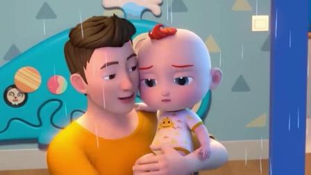超级宝贝JOJO:好爸爸,我有一个好爸爸