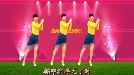 流行广场舞《免矢志》演唱:卓依婷,歌甜舞也美