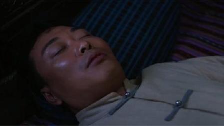 边陲迷雾:硬汉半夜闯入房间刺杀没想到关键时刻剧情神反转