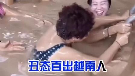 越南实行男女共浴,光着身子不怕脏。