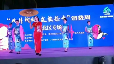 风情柳州旗袍秀《苏幕遮》