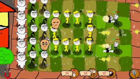 植物大战僵尸滑稽版第三期:超级炸弹人登场