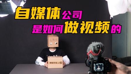 揭秘百万博主是如何做好一期视频的?柠檬身为老板幕后竟这样狼狈