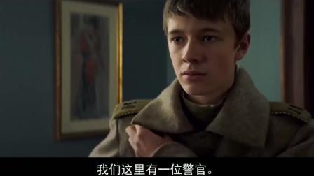 电影《灵魂暴风雪》:精彩看点 (5)
