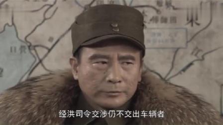 上将洪学智:铁路秩序混乱首长下死命令:违抗命令就地诛杀!