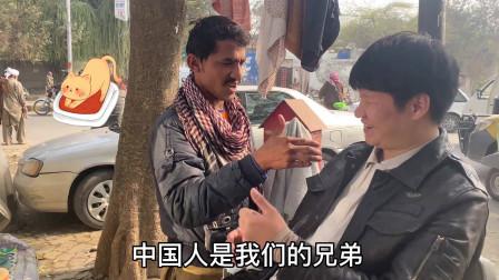 锋哥体验巴基斯坦刮胡子,没想到老板这么喜欢中国人,送他华为!