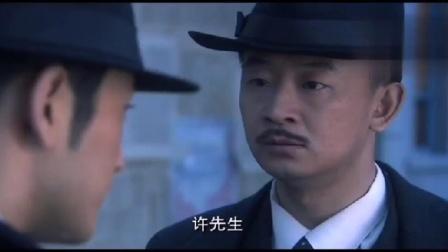 上海滩:冯敬尧派人杀了许文强全家许文强血洗上海滩最经典的一幕