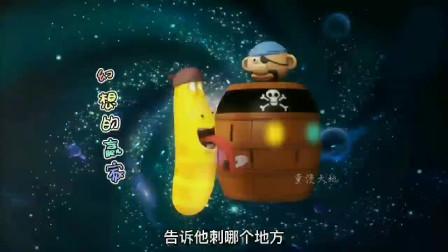 爆笑虫子二季十五十六:幻想游戏赢家遭嘲笑,大黄开外挂秒杀小红