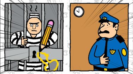 画画使我快乐:神奇画笔,在警察眼皮子底下救出小偷!