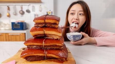 1斤花雕炖10斤肉!挑战做全网最大东坡肉,香糯酥软!