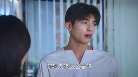 下一站是幸福:李浩淼给贺繁星介绍男朋友元宋出来解围好样的