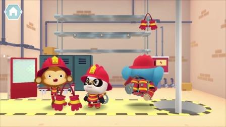 熊猫消防队:成功完成任务了!