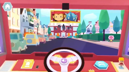 熊猫消防队:路上太曲折了!