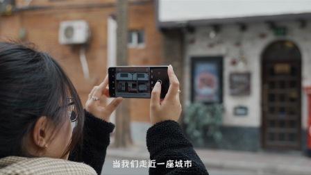城市细微间的不同,用手机来记录,自然成像随时抬手定格快乐