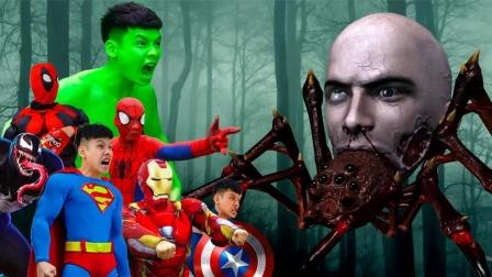超级英雄VS巨型恐怖蜘蛛僵尸