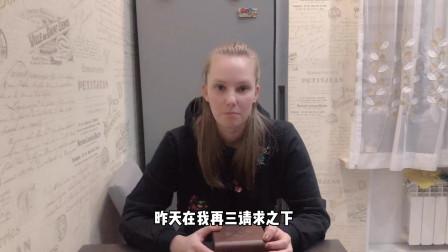 中国老公把工资上交给洋媳妇,洋媳妇的回答却出乎了所有人的意料。
