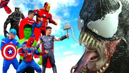 超级英雄VS怪物