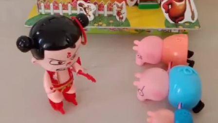 哪吒找小猪一家玩,僵尸欺负佩奇一家,哪吒就想了法子