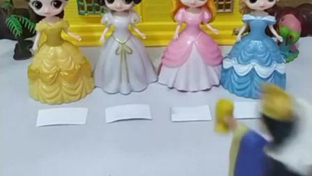 期末考试有公主作弊了,王后用名字来测验她们,哪位公主作弊了