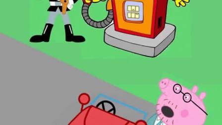黑猫警车给猪爸爸的车加油,可是还走不了