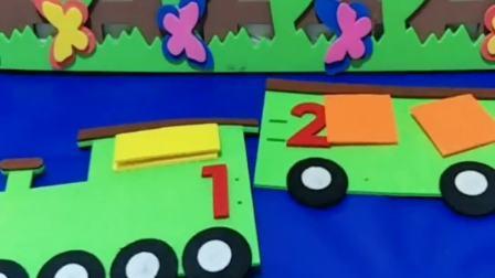 小汽车们放学啦,汽车妈妈来接自己的宝宝啦,为什么三号宝宝不见了