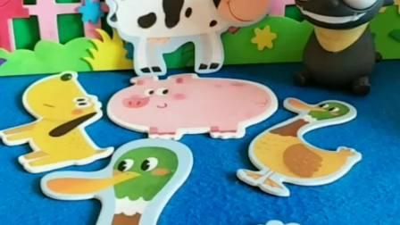 小动物们要跟妈妈回家了,不回家会被大灰狼吃掉的,怎么还有一只小胖猪呢