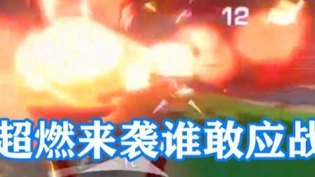 明月:动漫还是游戏?是炫酷又能打的全系机甲!超燃来袭谁敢应战!