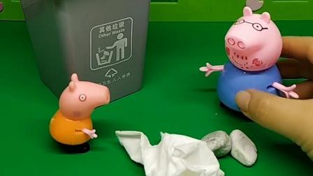 猪爸爸出来扔垃圾,结果佩奇乔治闯祸了,来求助爸爸